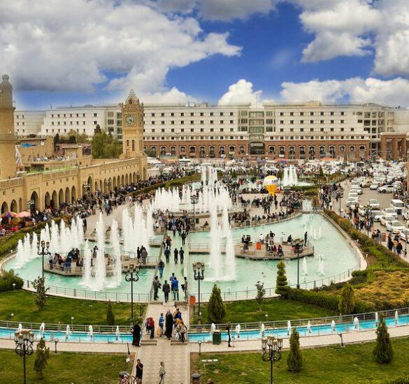 About Erbil City